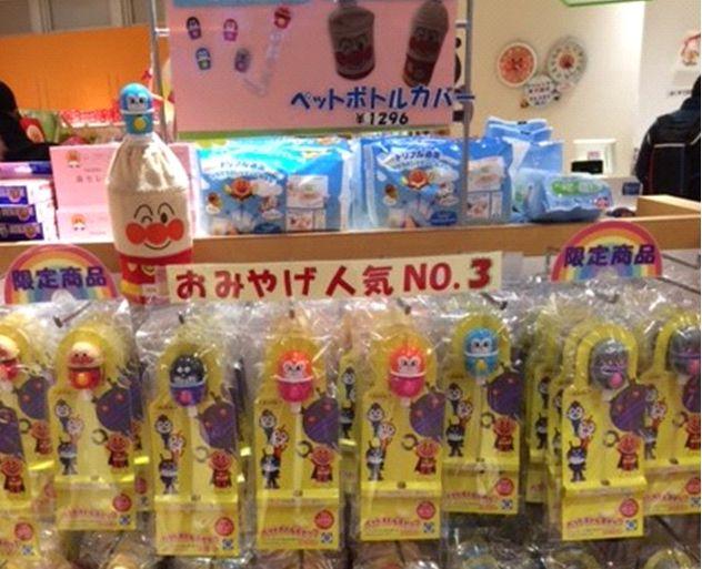 アンパンマンミュージアム 神戸 お土産