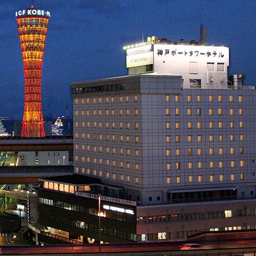 和室(15畳) 【公式サイト】ホテル北野プラザ六 …