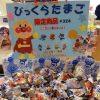 神戸アンパンマンミュージアムおすすめのお土産~人気商品や限定品を紹介!