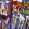 神戸アンパンマンミュージアム~通販でも限定品お土産は購入できる?