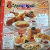 アンパンマンミュージアム 神戸で、お昼ご飯~初めてママやパパへ